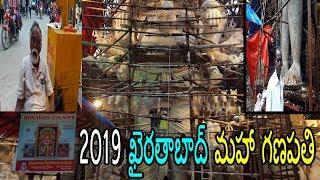2019 ఖైరతాబాద్ మహా గణపతి ||ac khairatabad ganesh making video || sudarshan||shankaraiah|ss telugu tv