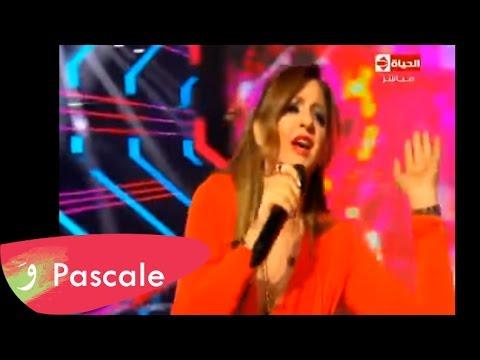 Pascale Machaalani - Salemlak Albi /باسكال مشعلاني - سلملك قلبي
