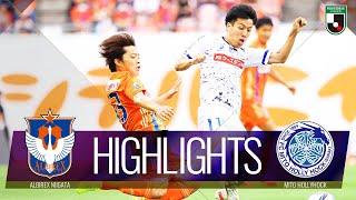 アルビレックス新潟vs水戸ホーリーホック J2リーグ 第20節