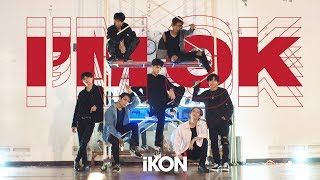 [KPOP DANCE IN PUBLIC CHALLENGE] IKON(아이콘) IM OK DANCE COVER by TRICKSTER