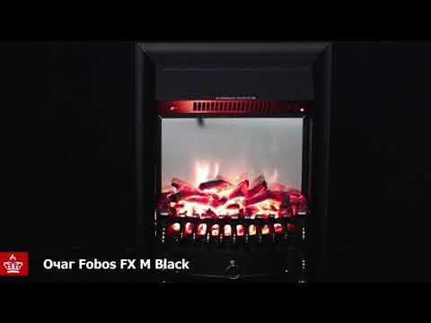 Электрический очаг Royal Flame Fobos FX M Black