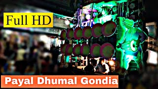 Yara Teri Yari ko - Payal Dhumal Gondia - Super Performance | Hd Sound Quality