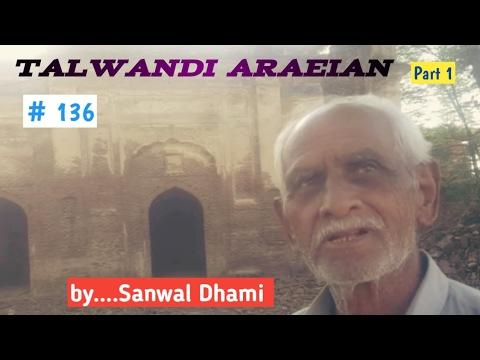 PARTITION OF PUNJAB:1947 #136 TALWANDI ARAEIAN,PART 1,NEAR SHAM CHAURASI,HOSHIARPUR,PUNJAB