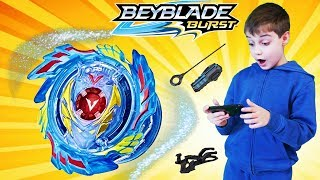 ЦИФРОВОЙ ВОЛТРАЕК В3 На Управлении БейБлэйд от Хасбро Valtryek V3 Digital Control Kit BeyBlade Burst