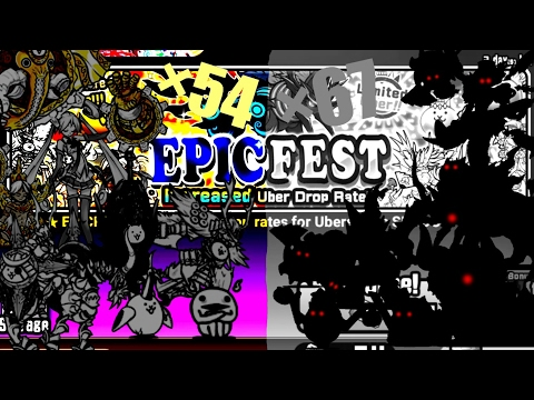 The Battle Cats - 54(+67) Rare Cat Tickets in EpicFest