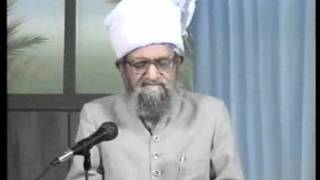 Urdu Dars Malfoozat #538, So Said Hazrat Mirza Ghulam Ahmad Qadiani(as), Islam Ahmadiyya