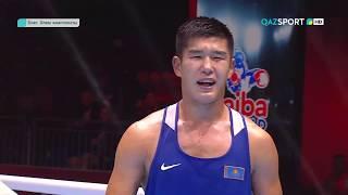 Бекзат Нурдаулетов отправил в нокдаун олимпийского чемпиона из КУБЫ. НУРДАУЛЕТОВ-ЛА КРУС