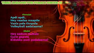 Vaada Mappilla (Villu)-Video karaoke for female singer by Kumaresh