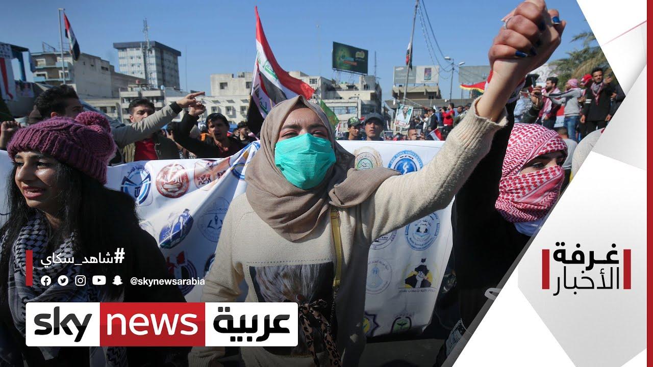 تظاهرات إيران.. السلطات تتفهم وتحذر | #غرفة_الأخبار