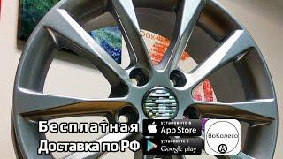 Литые диски для Toyota /// Наш обзор