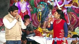 शिवानी बुलंदशहर व बृजेश सोरखा का सुपर हिट भजन | Latest Bhajan | Sarfabad Jagran | Shakti Music