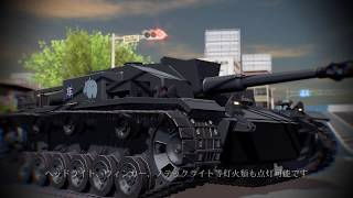 【MikuMikuDance】Sturmgeschütz III Ausf.F Sd.Kfz.142/1【DOWNLOAD】