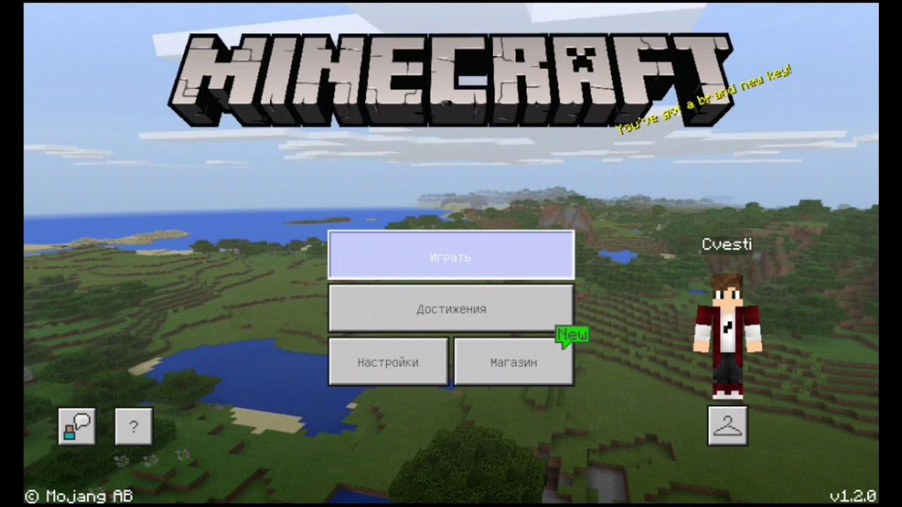 Как играть на сервере Майнкрафт