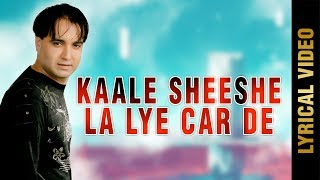 KAALE SHEESE LA LYE CAR DE (Lyrical Video) | MINTU DHURI | Latest Punjabi Songs 2017 | Amar Audio