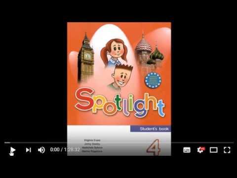 Spotlight 4 dvd rom (умк