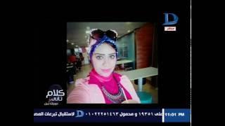 كلام تانى  احدى مسابقات ملكة جمال الصعيد: ترد على الانتقادات التى تلقتها المبادرة