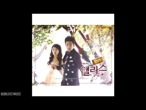 Moon Sung Nam 문성남Blue Moon Cheongdamdong Alice OST