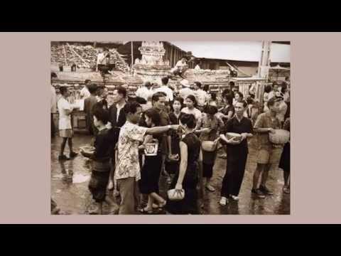 สงกรานต์ไทย สมัยโบราณ นานกว่า 100 ปีมาแล้วจ้า