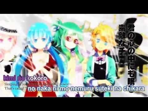 【Karaoke】 Mugic 《off vocal》 Rerulili, Gom / Miku, Rin, Len, Luka, GUMI