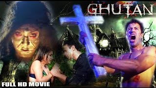 Ghutan  Horror Movie | Aryan Vaid | Heena Rehman | Pooja Bharti | Bollywood Full HD Movie