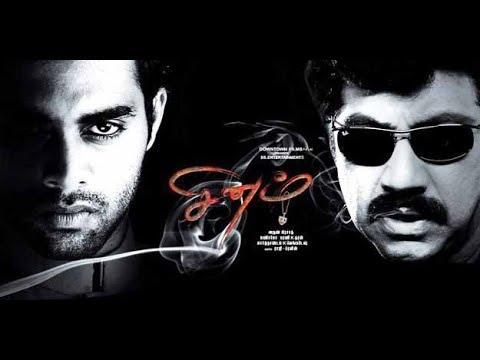 Sinam | Sathiyaraj,Bhoomika,Navdeep | Tamil Superhit Movie HD