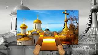 видео Паломнические поездки из Москвы на автобусе
