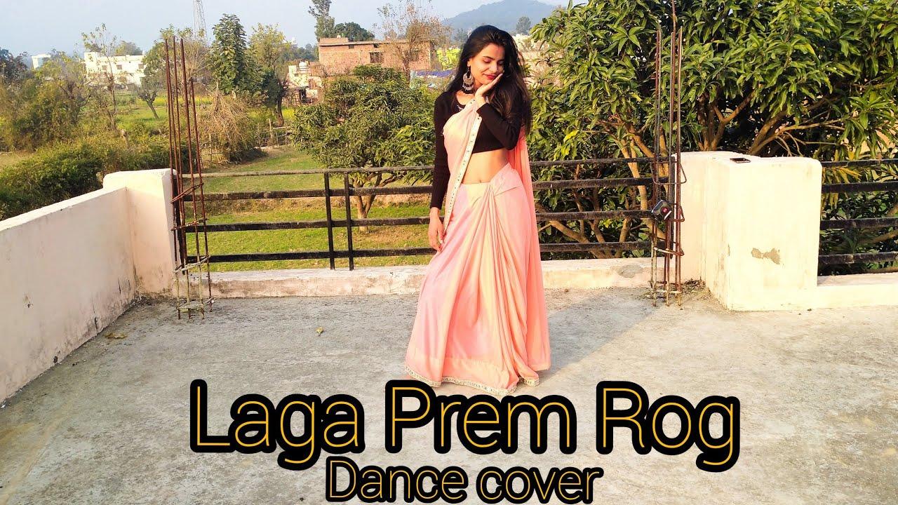 Download LAGA PREM ROG🔥🥃🔥