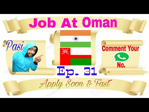 New Job At Oman, any one can apply, Best Abroad Jobs Recruiting Agency In  India Feb/2017