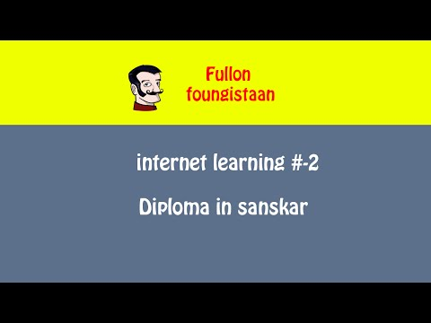 Diploma In sanskar Internet Learning # 2