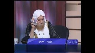 السؤال الذي حير الشيخ العرعور وجميع علماء الوهابية ولن تجد له جواب عندهم أبدا !!.