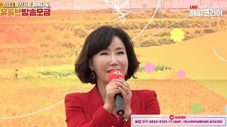 문산 사랑 행복나눔 공동 모금 방송 | 김설 공연 | …