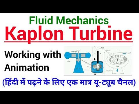 Kaplan Turbine In Hindi   Kaplan Turbine Working