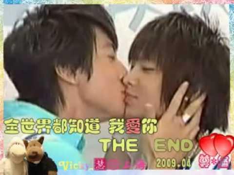 N Flying Eng Sub Jin Guk&Sam Dong -...