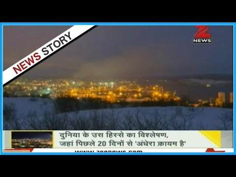 DNA: Analysis of polar nights in the city of Murmansk, Russi
