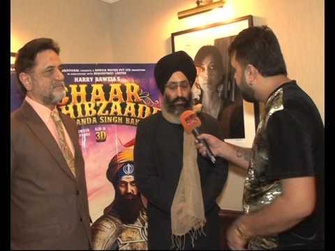 CHAAR SAHIBZAADE 2 ! HARRY BAWEJA ! RABBI SHERGILL ! INTERVIEW ! SAURABH SHARMA