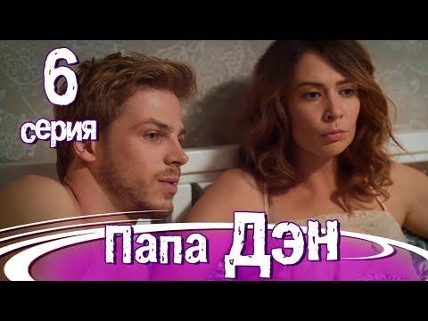 SeasonVar - СЕРИАЛЫ ТУТ! Сериалы смотреть онлайн бесплатно