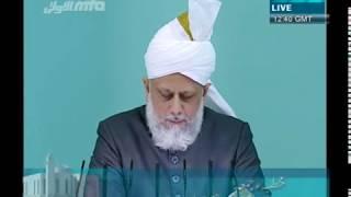 (Deutsch) Wichtige Gebete Im Koran - Part 3/4 - Friday Sermon 10/09/2010