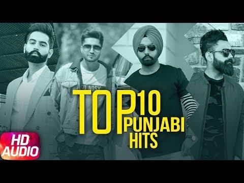 Top 10 Punjabi Hits 2018 | Audio Jukebox | Parmish Verma | Mankirt Aulakh | Amrit Maan | Ammy Virk