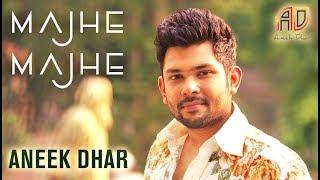 Majhe Majhe Tobo Dekha Pai | Rabindra Sangeet | Aneek Dhar | Bengali Music Video 2018