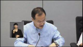 融合教育小组委员会会议 (2014/05/28)