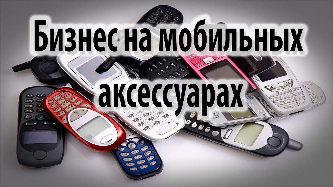 Мелодии Игровых Автоматов Клубнички