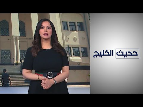 المرأة القاضية.. حلم بعيد المنال للسعوديات  - 22:58-2020 / 7 / 4