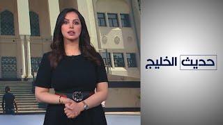 المرأة القاضية.. حلم بعيد المنال للسعوديات