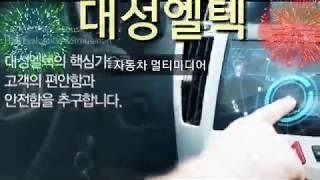 [세력주닷컴 상한가 정보] 대성엘텍 - 증시전망, 주식…