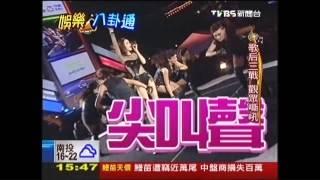 〈獨家〉阿密特PK謝金燕 雙金曲歌后決戰跨年