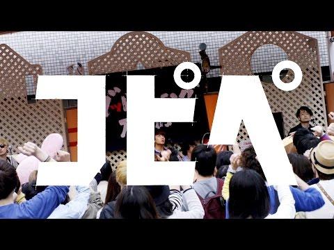 グッドモーニングアメリカ「コピペ」MV