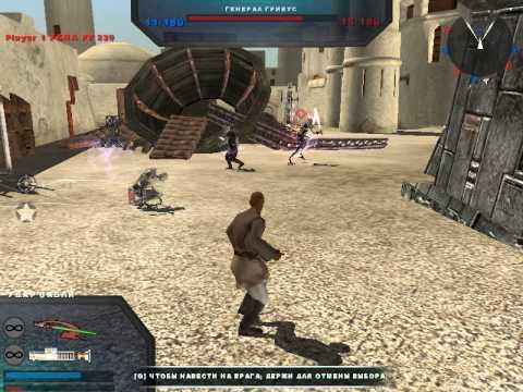 Игры звездные войны джедаи игры на двоих том и джерри с бомбами
