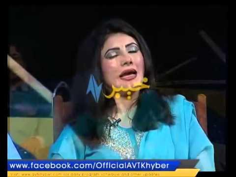 Nazia Iqbal  Pashto Song    8