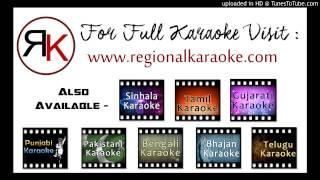 Dil Deta Hai Ro Ro Duhai  Karaoke