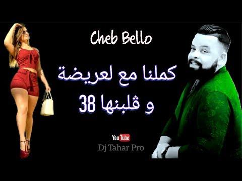 cheb bello 2019 mp3